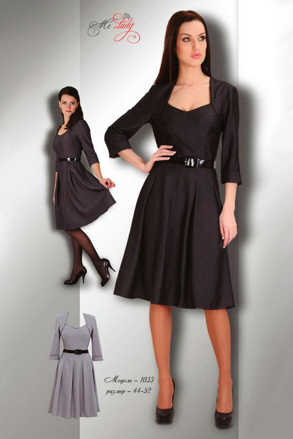 Женская Одежда Российских Производителей Розница С Доставкой