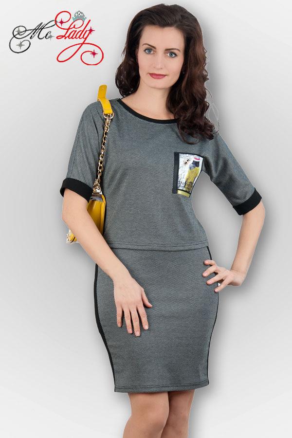 Интернет Магазин Женской Одежды Леди Мария